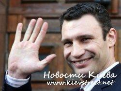 Разборки в Киевраде