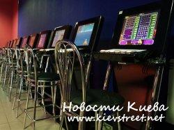 Игровой бизнес в Украине закрыть нереально