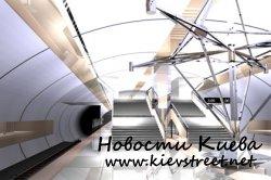 Метро в Киеве будет строить компания «ITOCHU Corporation»
