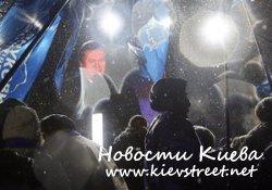Партия регионов и бессрочные акции в центре Киева