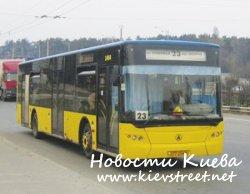 Водители киевского общественного транспорта собираются бастовать