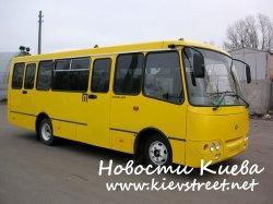 Проезд в киевских маршрутках опять подорожает