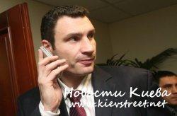 Виталий Кличко призывает объединиться в борьбе за Киев