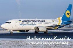 МАУ планирует открыть новый рейс Киев - Дели