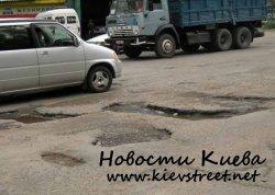 Киевавтодор не боится исков в суд
