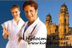 Краниотомия в сознании в онкологических клиниках Германии