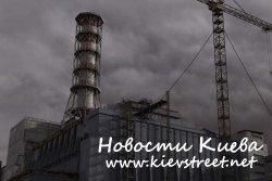 Трагедия Чернобыля