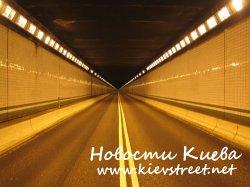 В Киеве планируют построить 5 подземных туннелей