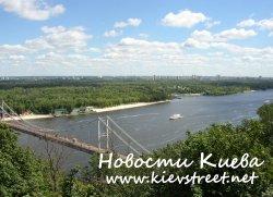 У Киевлян отбирают Днепр