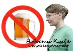 Рекламу пива хотят запретить