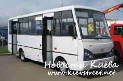 Киевские автобусы ездят неисправными