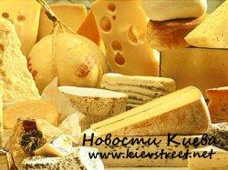 В супермаркетах столицы продавали сыр с Чернобыля