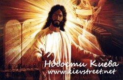 Как прийти к Богу и получить его прощение