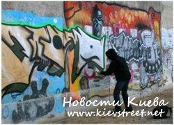 Для граффити будут отведены специальные места
