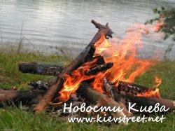 В Киеве запрещено разжигать костры