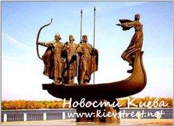 Россияне все чаще ездят на выходные в Киев.