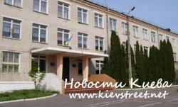 В Киеве открылась немецкая школа