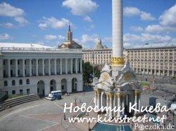 В Киеве началась спортивная неделя