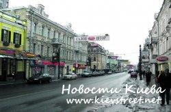 """В Киеве введут """"сухой закон"""""""