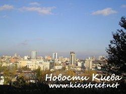 В Киеве можно бесплатно прийти тест на ВИЧ
