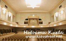 В Киеве открывается театральный сезон