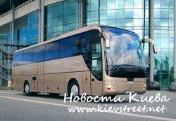 Любимые автобусные туры