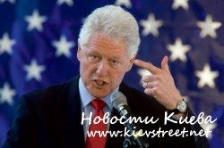 В Киев прилетает Билл Клинтон