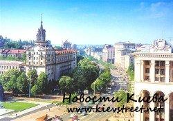 Назначили нового главврача Киева