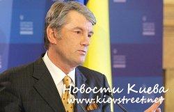 """""""Наша Украина"""" призывает на майдан"""