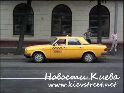 Цены на такси повысились