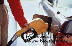 Подорожание бензина и стоимость проезда в такси и маршрутках