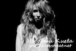 Светлана Лобода – самое эпатажное лицо украинского шоу-бизнеса