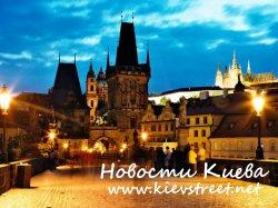 О прекрасной Чехии