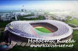 24 августа состоится презентация обновленного НСК Олимпийский