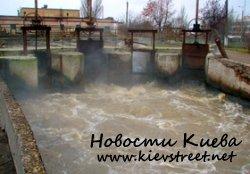 Киевводоканал ищет альтернативу для очистки воды
