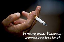 Закон о курении в общественных заведениях Киева не выполняется