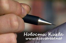 Деловой английский язык в Харькове