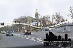 К Евро-2012 Киев получит 10 километровую велодорожку и смотровую башню