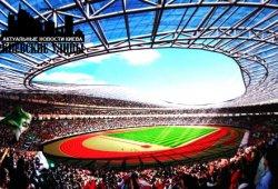 Открытие НСК Олимпийский станет выдающимся событием
