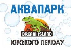 В ТЦ Dream Town открывается Аквапарк