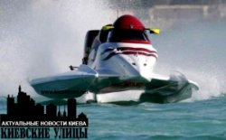 Во время проведения Формулы-1 на воде был ранен человек
