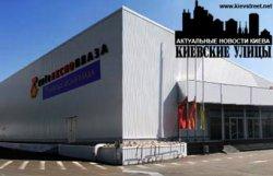 В Киеве состоятся выставки Comfort House и Country Living