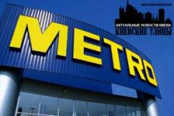 Запуск нового коньячного бренда - Metro Cash & Carry и «Ладога»