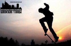 В Киеве открыли первый скейт парк и уже планируют открытие второго