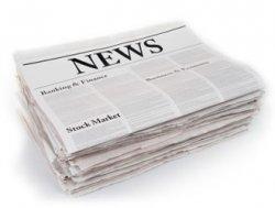 Как написать новость?