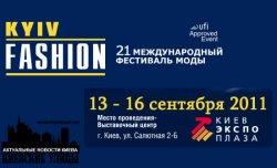 В Киеве пройдёт 21 Международный фестиваль моды Kyiv Fashion