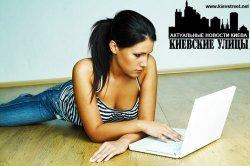 Ноутбуки для современных женщин