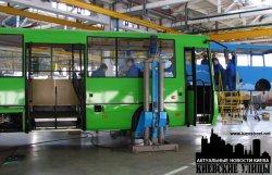 КП Киевпастранс поставлен первый троллейбус производства Богдан Моторс с низким полом