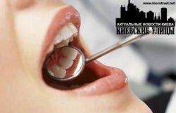 Осень - время лечить зубы