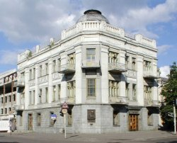 В Киевском музее пройдет вечер поетов